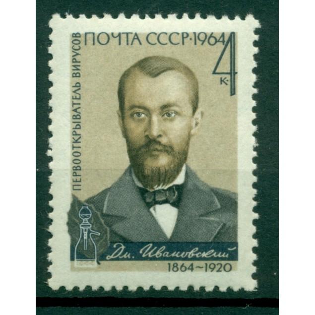 USSR 1964 - Y & T n. 2876 - Dmitri Ivanovsky