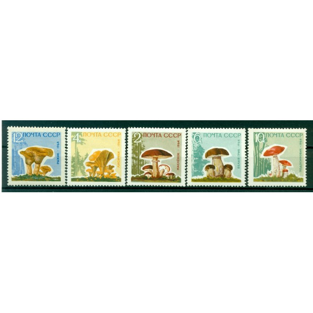 USSR 1964 - Y & T n. 2880/84 -  Mushrooms