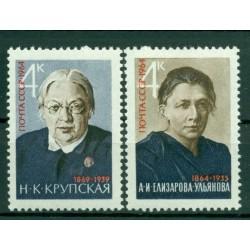 USSR 1964 - Y & T n. 2877/78 - Portraits
