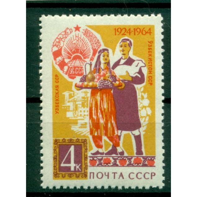 USSR 1964 - Y & T n. 2871 - Republic of Uzbekistan