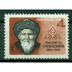URSS 1964 - Y & T n. 2818 - Anniversari di uomini di lettere
