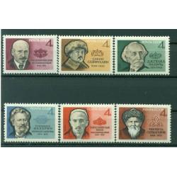 USSR 1964 - Y & T n. 2813/18 - Writers' anniversaries