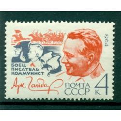 URSS 1964 - Y & T n. 2819 - A. Gaidar