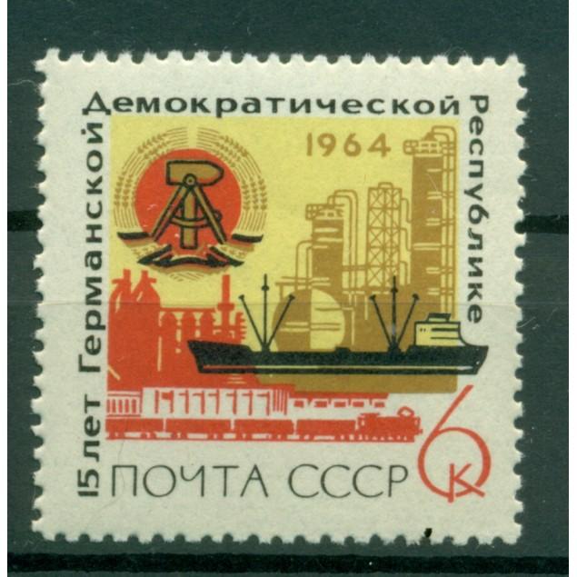 USSR 1964 - Y & T n. 2832 - German Democratic Republic