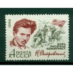 URSS 1964 - Y & T n. 2859 - N.Ostrovski