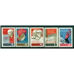 URSS 1964 - Y & T n. 2851/55 - 1re Internationale socialiste