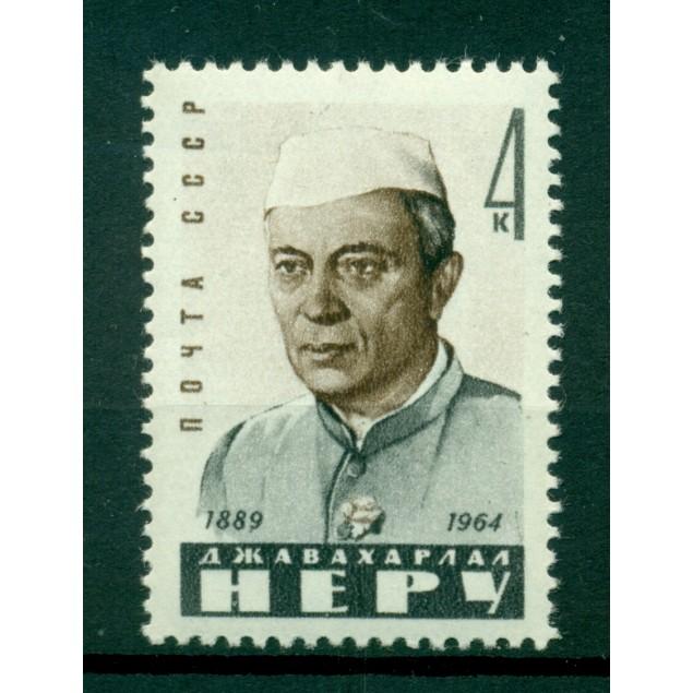 URSS 1964 - Y & T n. 2850 - Mort du pandit Nehru