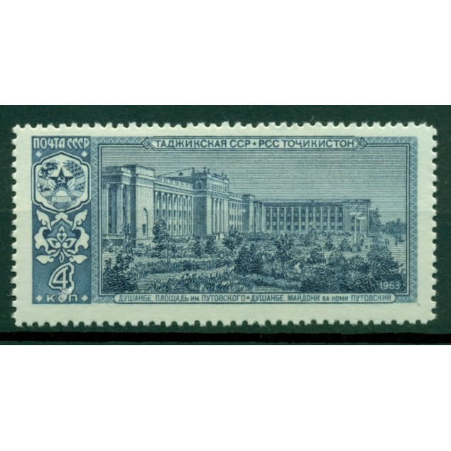 USSR 1963 - Y & T n. 2764 - Capital of Tajikistan