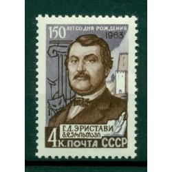 USSR 1963 - Y & T n. 2710 - Giorgi Eristavi
