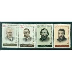 URSS 1963 - Y & T n. 2717/20 - Ecrivains célèbres