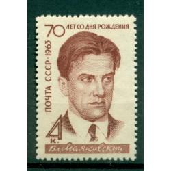 URSS 1963 - Y & T n. 2690 - V. Maïakovski