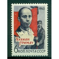 URSS 1963 - Y & T n. 2747 - Julián Grimau