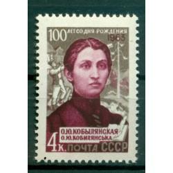 URSS 1963 - Y & T n. 2729 - Olha Kobylianska