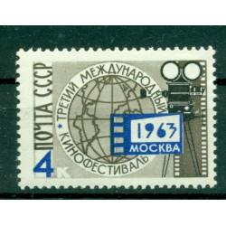 USSR 1963 - Y & T n. 2705 - International Film Festival