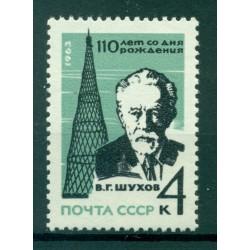 URSS 1963 - Y & T n. 2742 - V. G. Choukhov