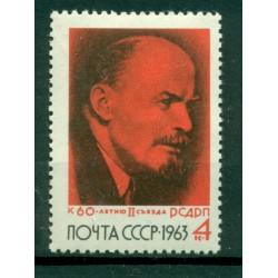 URSS 1963 - Y & T n. 2695 - 2e congrès du Parti socialiste