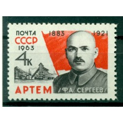 URSS 1963 - Y & T n. 2767 - Artem
