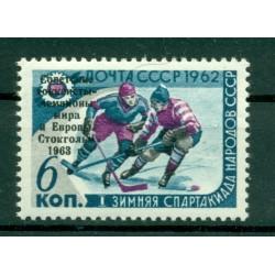 URSS 1963 - Y & T n.2645 - Victoire de l'équipe soviétique de hockey sur glace