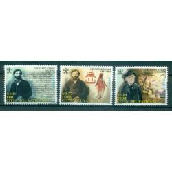 Vatican 2001 - Mi. n. 1369/1371 - Giuseppe Verdi