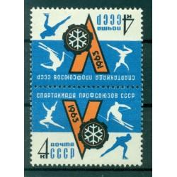 URSS 1963 - Y & T n. 2644 - Tournoi sportif d'hiver des syndicats (tête-bêche)