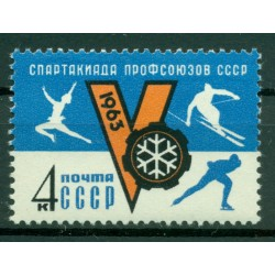 URSS 1963 - Y & T n. 2644 - Tournoi sportif d'hiver des syndicats