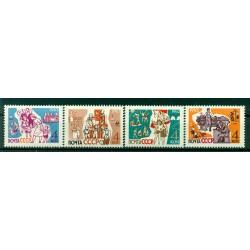 URSS 1963 - Y & T n. 2628/31 - Pour les enfants
