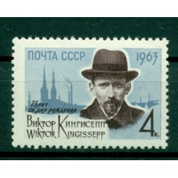 URSS 1963 - Y & T n. 2646 - Viktor Kingissepp