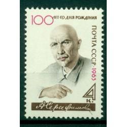 URSS 1963 - Y & T n.2627 - A. Serafimovitch