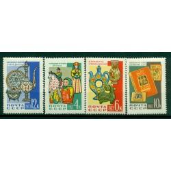 URSS 1963 - Y & T n. 2632/35 - Art décoratif artisanal