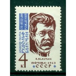 URSS 1963 - Y & T n.2647 - Rudolfs Blaumanis