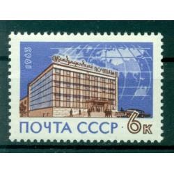 URSS 1963 - Y & T n. 2668 - Bâtiment de la poste internationale