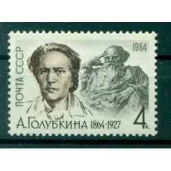 URSS 1964 - Y & T n. 2784 - A. Goloubkina