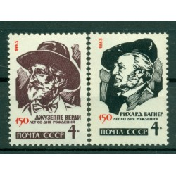 USSR 1963 - Y & T n. 2677/78 - Famous composers