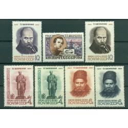 URSS 1964 - Y & T n. 2777/83 - Tarass Chevtchenko