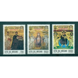 Vatican 1981 - Mi. n. 779/782 - Radio Vatican 50°