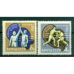 URSS 1963 - Y & T n. 2679/80 - Campionati europei di boxe