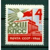 USSR 1966 - Y & T n. 3073 - 23rd Party Congress