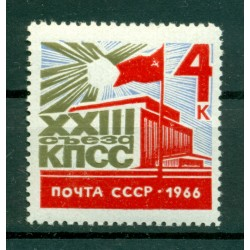 USSR 1966 - Y & T n. 3073 - 23rd Party Congress