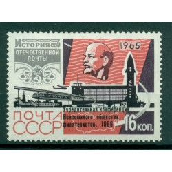 URSS 1966 - Y & T n. 3074 - Union des sociétés philatéliques (Michel n.3192 I)