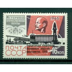 USSR 1966 - Y & T n. 3074 - Union of Philatelic Societies (Michel n.3192 II)