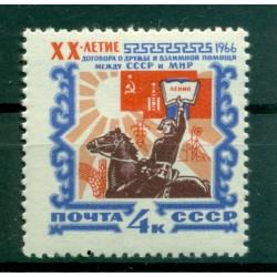 URSS 1966 - Y & T n. 3063 - Traité d'amitié avec la Mongolie