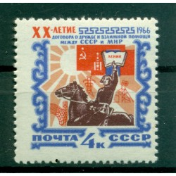 USSR 1966 - Y & T n. 3063 - Treaty of Friendship with Mongolia