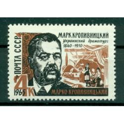 USSR 1965 - Y & T n. 3009 - Marko Kropyvnytskyi