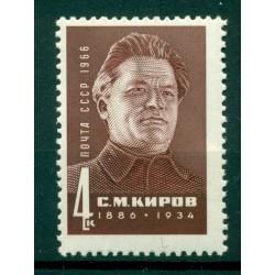 URSS 1966 - Y & T n. 3084 - Sergey Kirov