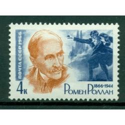 URSS 1966 - Y & T n. 3062 - Romain Rolland