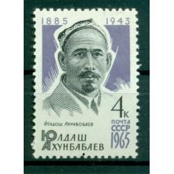 USSR 1965 - Y & T n. 2964 - Akhunbabaev