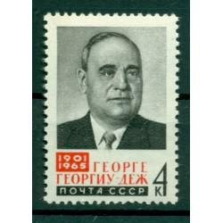 URSS 1965 - Y & T n. 2987 - Gheorghe Gheorghiu-Dej