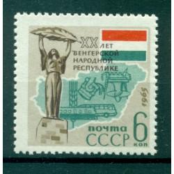 URSS 1965 - Y & T n. 2932 - Repubblica di Ungheria