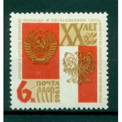 URSS 1965 - Y & T n. 2934 - Pacte polono-soviétique