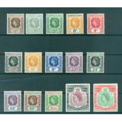 QUEEN ELIZABETH II LEEWARD ISLANDS 1954 Common Stamps